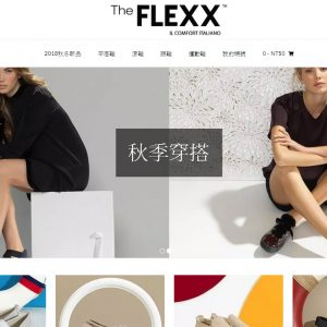 THE FLEXX 義大利舒適女鞋