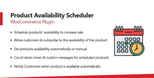 woocommerce product availability scheduler 商品販售起訖日期設定外掛(中文化)